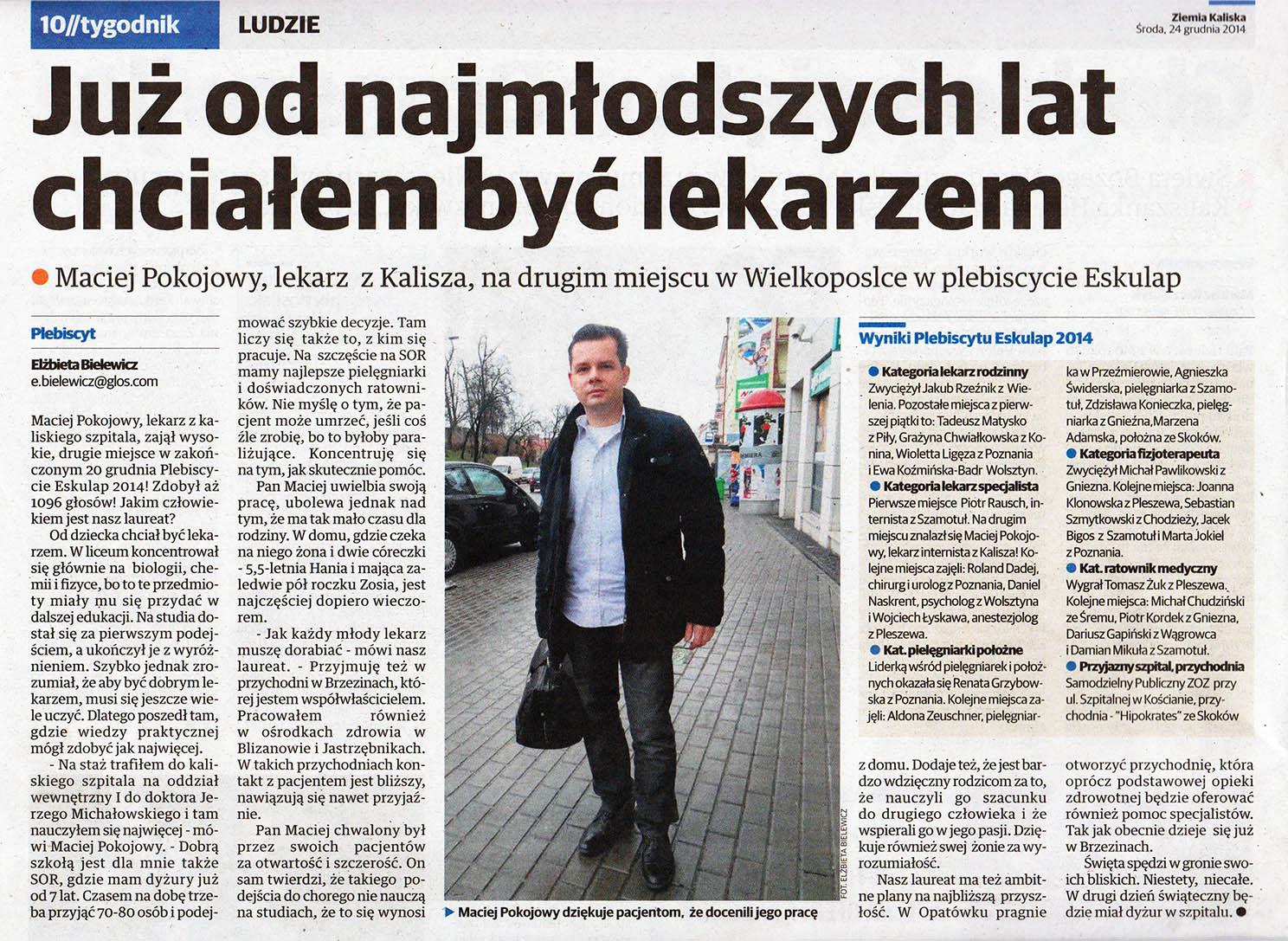 eskulap_pokojowy